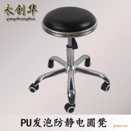 梅州洁净室防静电椅子图片、LED防静电圆凳批发代理