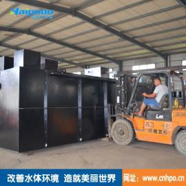 供应海普欧屠宰废水处理设备专业方向一体化污水处理设备
