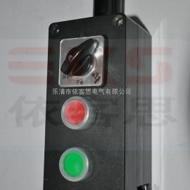 黑色工程塑料FZA-A2K1防水防尘防腐主令控制器(开关)