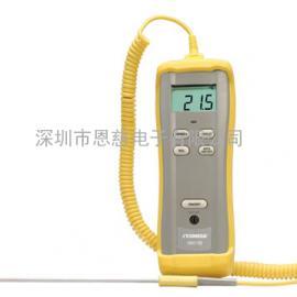 HH11B单通道温度计