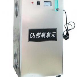 小型工业制氧机广州广加环高浓度制氧厂家
