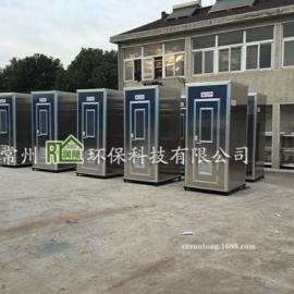 供应304不锈钢移动厕所 流动厕所 打包式移动厕所厂家