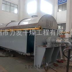 烘干效率高生活污泥专用干化设备