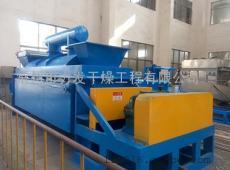 *技术污泥桨叶干燥机 制药污泥烘干机