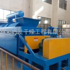 专业技术污泥桨叶干燥机 制药污泥烘干机