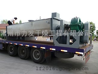 腐殖污泥专用桨叶干化设备