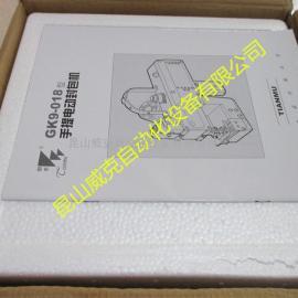 正品田木GK9-018手枪缝包机,手提缝包机GK9-018