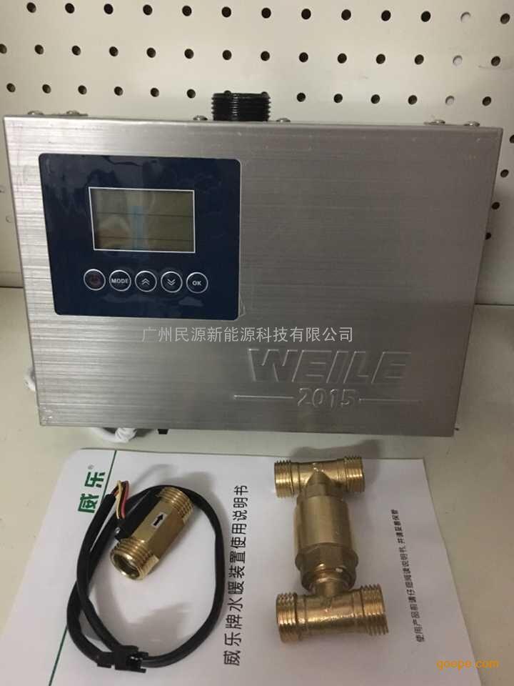 回水器  循环泵    纯铜外六内四接口 水流开关控制 纯铜单向阀及图片