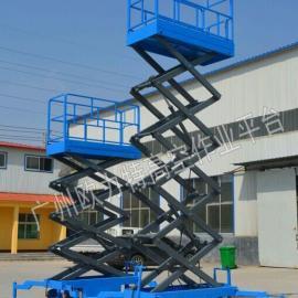 移动式升降机安全高效型液压升降平台