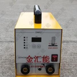 螺柱焊机DMHD高品质电容放电储能螺柱种焊机植焊维修