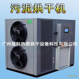 污泥热泵烘干机厂家、高效节能污泥烘干91视频i在线播放视频
