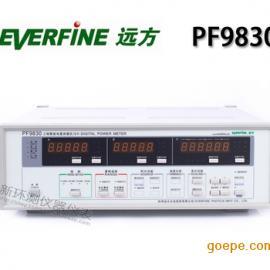 远方PF9830(基本型)三相智能电量测量仪功率计功率表