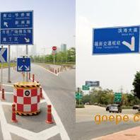 泉州标志牌厂家,晋江道路标志牌制作,安溪交通指示牌安装