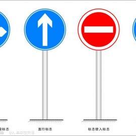 泉州制作道路标志牌厂家,惠安铝板指示牌销售