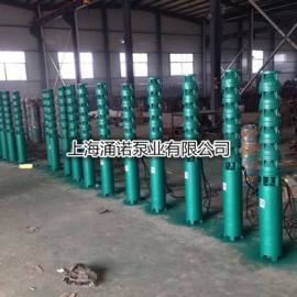 QJ型多级高扬程大流量不锈钢潜水泵