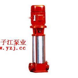 扬子江消防泵:XBD-(I)立式多级管道消防泵