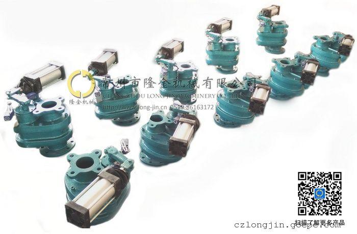 气力除灰阀门 lj/隆金 耐磨陶瓷钨钢旋转摆圆盘阀s型