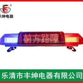 TB062P-3112 双面屏灯 交通字幕长排灯展销