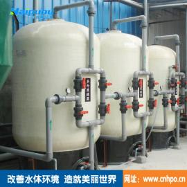 供应海普欧过滤沉淀设备活性炭过滤器操作方式污水处理设备