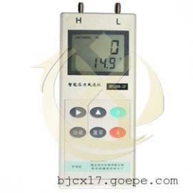 DP1000-1F数字压力风速风量仪,风速风压风量仪说明书