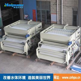 供应海普欧污泥浓缩处理设备三网带式压滤机特点及结构工艺特点