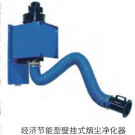 天津焊烟净化器烟尘净化器使用说明