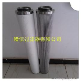 天津聚结天然气滤芯 脱水滤芯不锈钢材质厂家批发