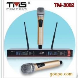 供应正品天马士 TM-3002 一拖二无线话筒