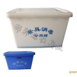 消毒餐具箱、塑料周转箱-邯郸瑞恒塑业有限公司,质量有保证!