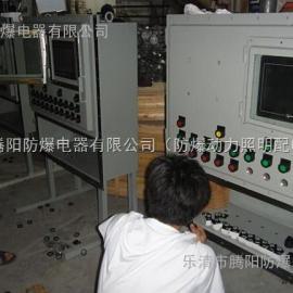 腾阳7.5KW华邦变频器防爆柜宏业伊莫特西门子ABB