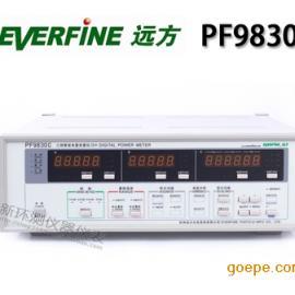 杭州远方PF9830C数字功率计三相智能现场电量测量