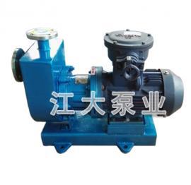 江大泵业提供ZCQ(ZCQB)不锈钢自吸磁力泵