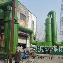 压铸车间废气收集北京赛车