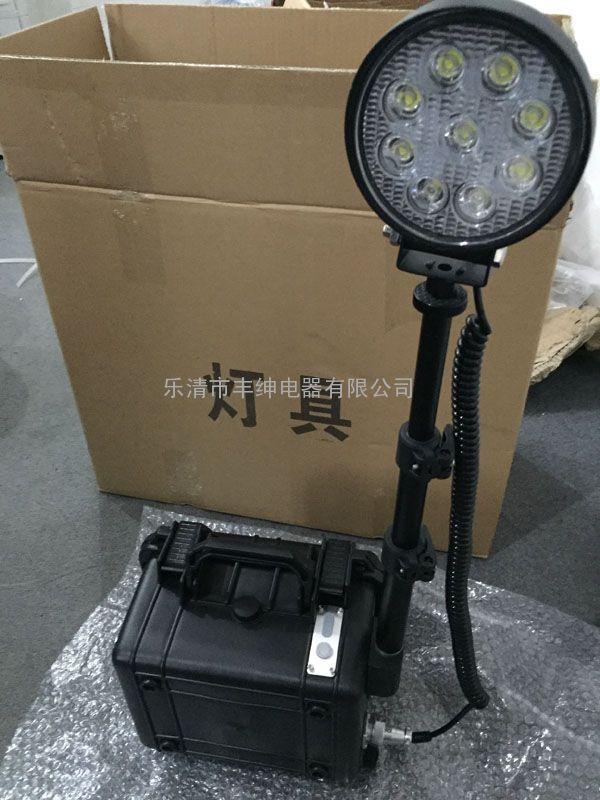 FG8802便携式智能工作灯|电力|铁路投标灯FG8802