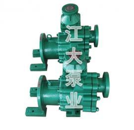 江大泵业厂价批发零售ZCQB-F氟塑料自吸磁力泵