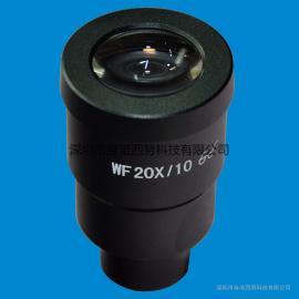 WF20X/10MM显微镜目镜