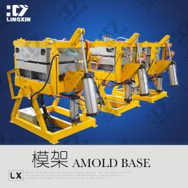 领新聚氨酯模具架发泡生产设备