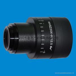 OLYMPUS显微镜目镜