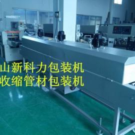 护栏杆套袋机-热收缩膜单条管材包装机