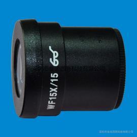 显微镜15倍目镜