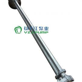 扬子江液下泵:FYB型防爆不锈钢液下泵