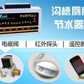 高位水箱节水器|沟槽式公厕节水装置|沟槽节水器|环保节水器