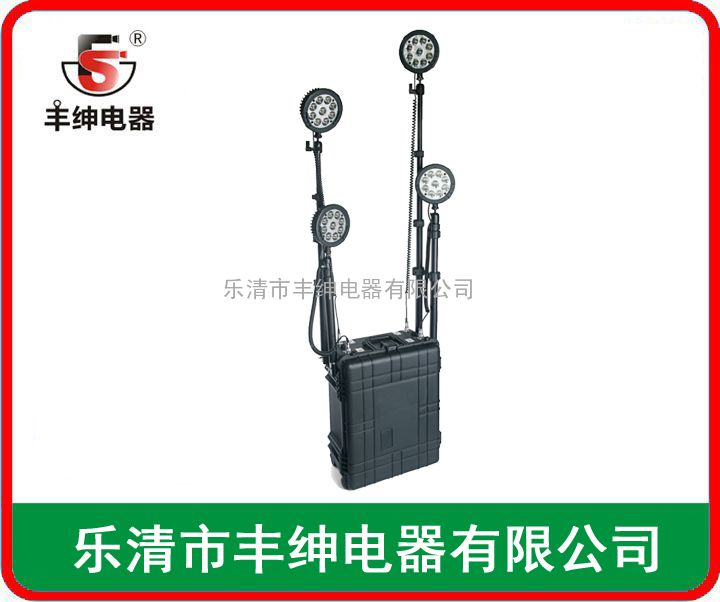 CFS7031便携式升降照明灯 箱体式应急灯(锂电)