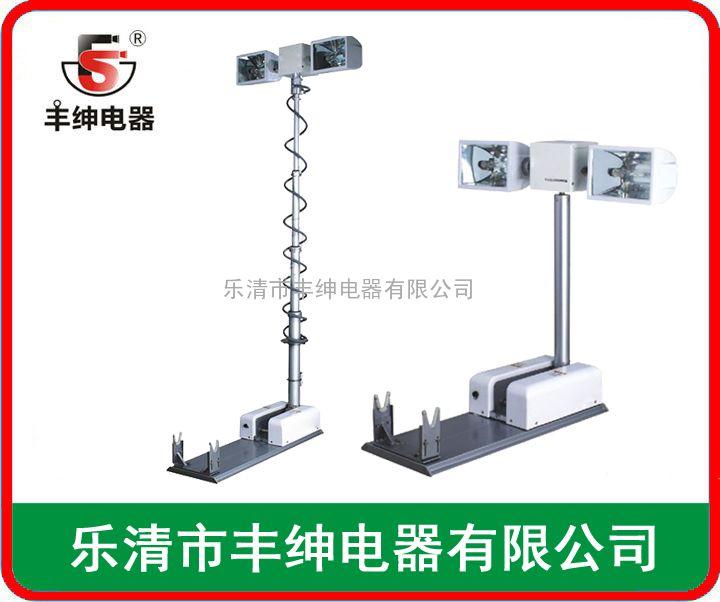 CFA122150简约型车载移动照明设备一体化设备