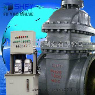 液控闸阀-水电站水轮机进水液控闸阀图片