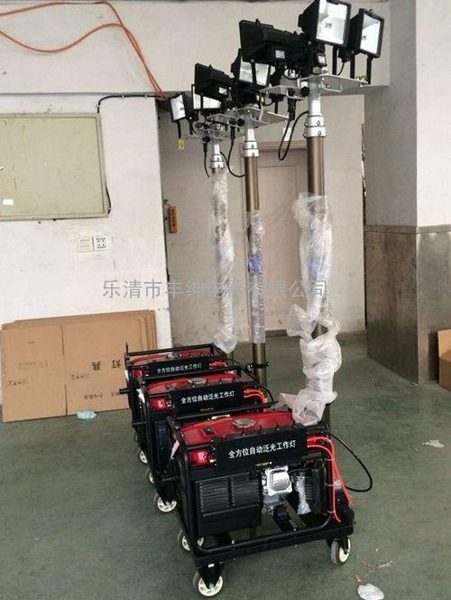 本田发电机移动灯(4X500W)【事故抢修灯】展销