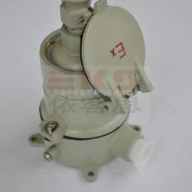 AC-15/16A防爆铸铝合金直插插销 固定式防爆插头