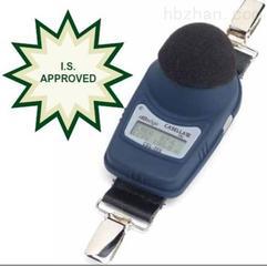 CEL-350IS 防爆个体噪声剂量计