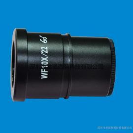 SZ显微镜10X目镜