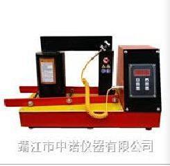 电磁感应加热器AD-100